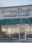 Store front for Diamond Optical