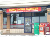 Store front for Hong Kong Garden